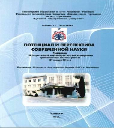 http://elibrary.ru/books/25614237/%D0%9E%D0%B1%D0%BB%D0%BE%D0%B6%D0%BA%D0%B0.jpg
